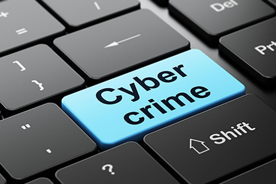 Casting an eye on the 2018 cyber landscape